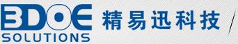 深圳市精易迅科技有限公司